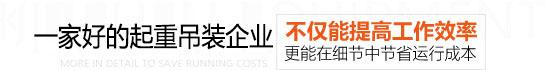 南昌专业的aoa体育官方app公司作用